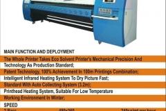 konica-512-flex-printing-machines-957 (1)